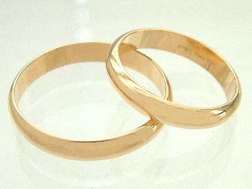 massive schlichte eheringe gold 750 ring 4 mm breit trauringe 18 kt goldring ebay. Black Bedroom Furniture Sets. Home Design Ideas